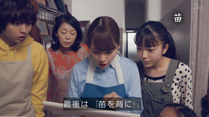 家政婦のミタゾノ 5話のキャプ586