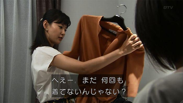 ウツボカズラの夢4話のキャプ46