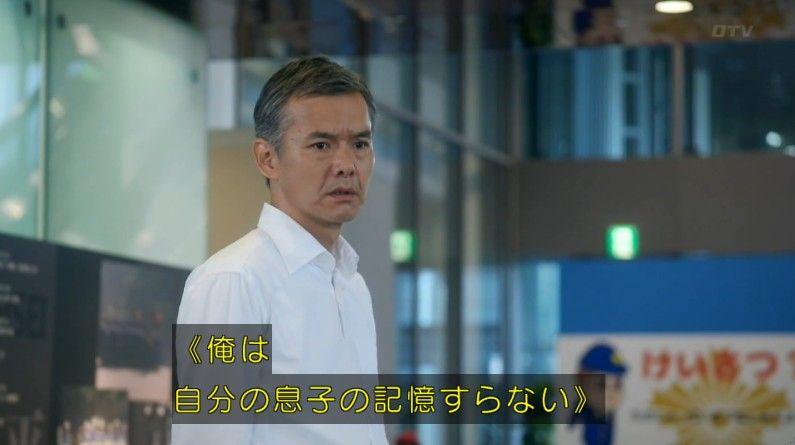 いきもの係 4話のキャプ89