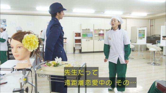 監獄のお姫さま 7話のキャプ581