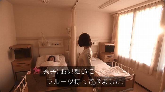奪い愛 5話のキャプ78