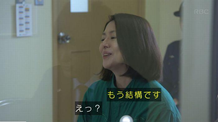 監獄のお姫さま 3話のキャプ239