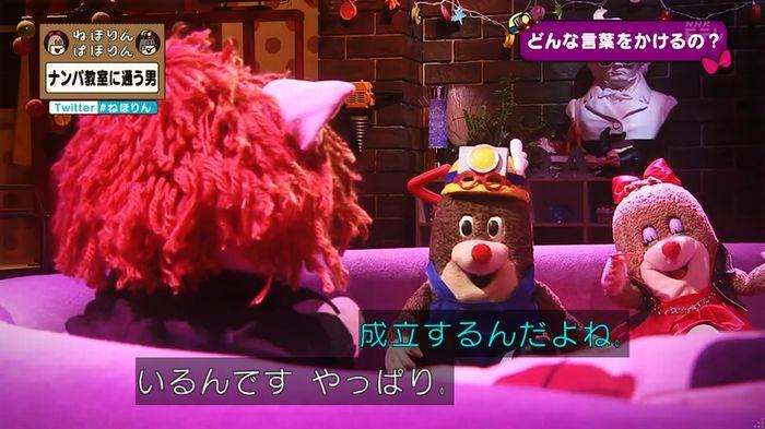 ねほりん ナンパ回のキャプ83