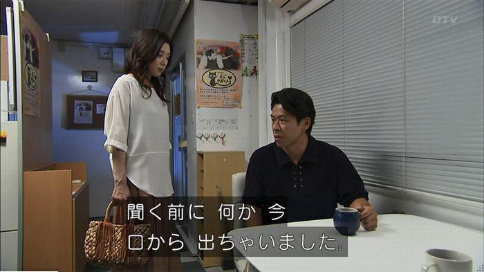 ウツボカズラの夢5話のキャプ301
