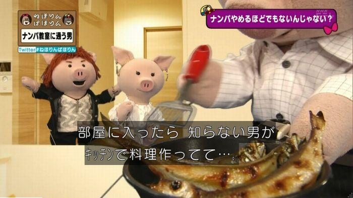 ねほりんぱほりんのキャプ68