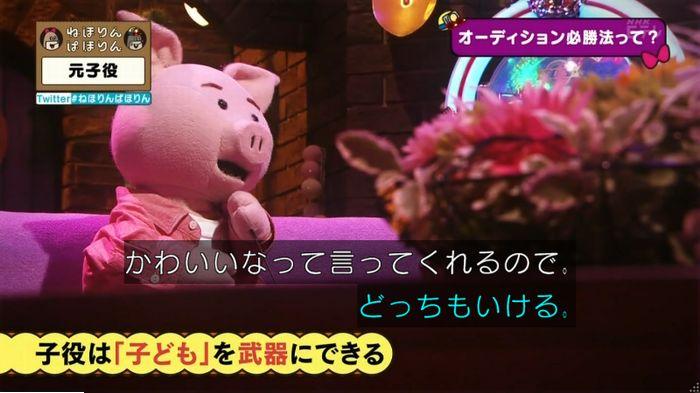 ねほりん元子役のキャプ146