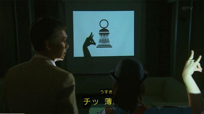 警視庁いきもの係 最終話のキャプ11