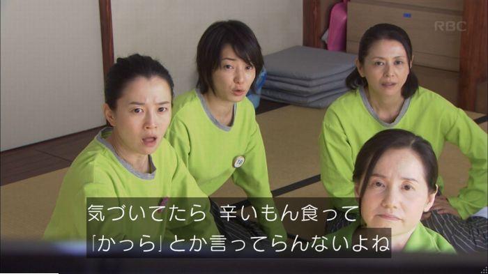 監獄のお姫さま 4話のキャプ463