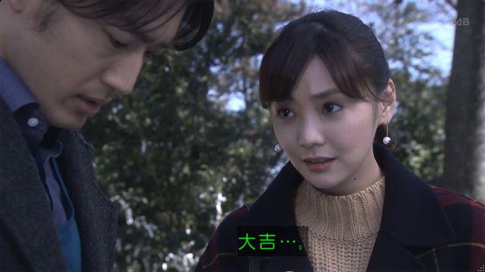奪い愛 6話のキャプ458