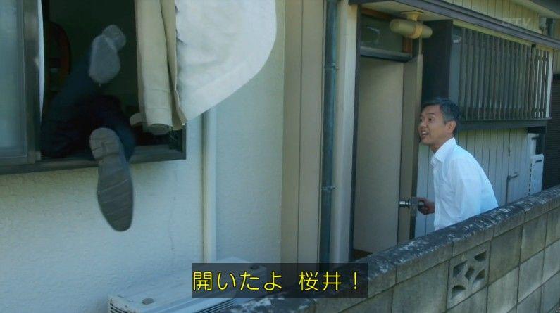 いきもの係 4話のキャプ32