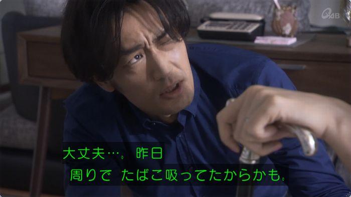 奪い愛 3話のキャプ509