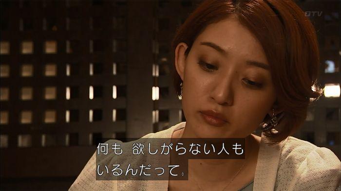 ウツボカズラの夢4話のキャプ416
