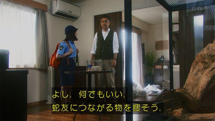 いきもの係 3話のキャプ391