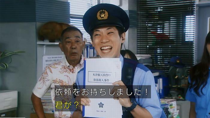 警視庁いきもの係 最終話のキャプ869