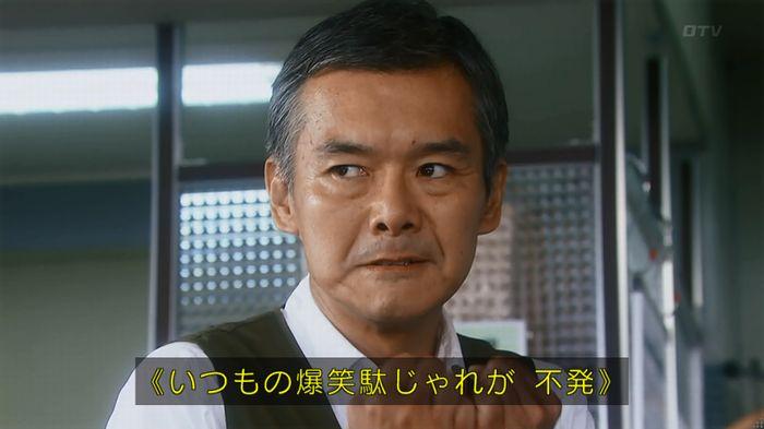 警視庁いきもの係 8話のキャプ85