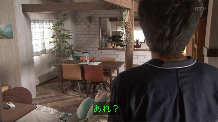 隣の家族は青く見える 3話のキャプ257