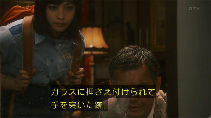 いきもの係 2話のキャプ647