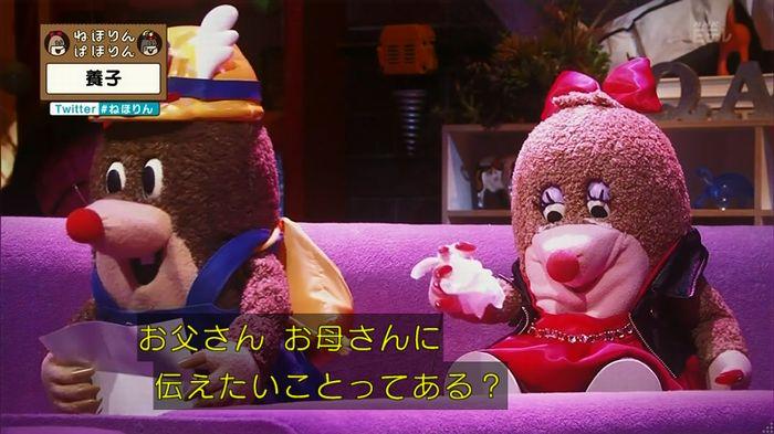 ねほりん 養子回のキャプ438
