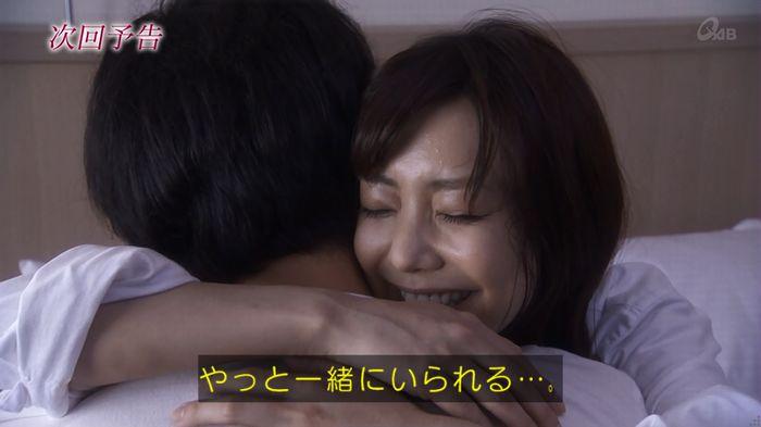 奪い愛 5話のキャプ806