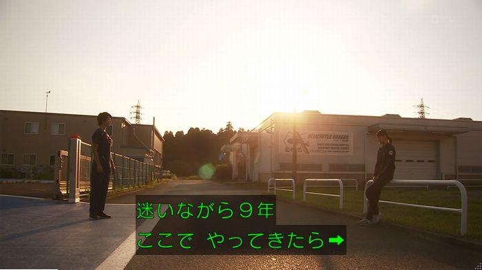 コード・ブルー最終回後編のキャプ339