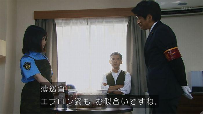いきもの係 3話のキャプ457