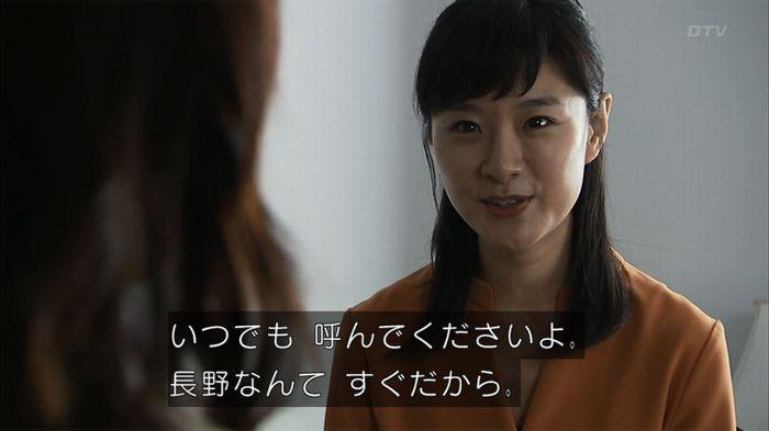 ウツボカズラの夢4話のキャプ170
