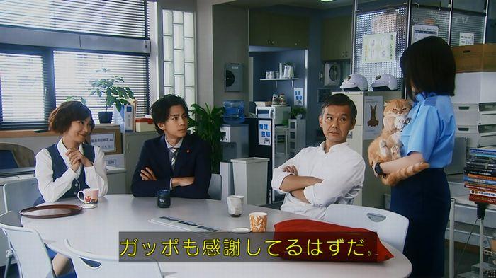 警視庁いきもの係 8話のキャプ822