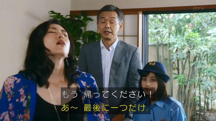 警視庁いきもの係 8話のキャプ483