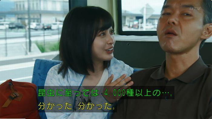 警視庁いきもの係 9話のキャプ35
