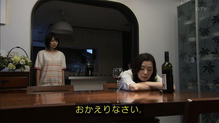 ウツボカズラの夢3話のキャプ482