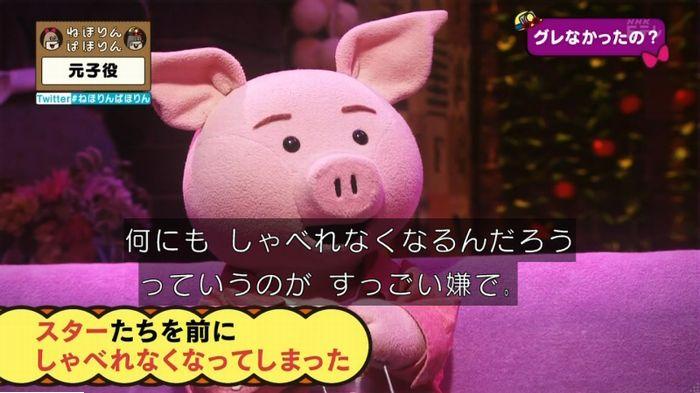 ねほりん元子役のキャプ363