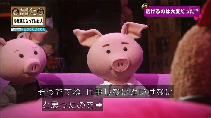 ねほりんぱほりんのキャプ300