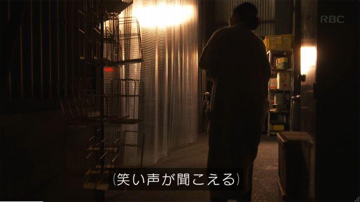 監獄のお姫さま 9話のキャプ275