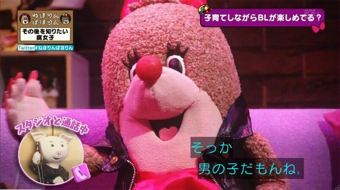 ねほりんぱほりんのキャプ296