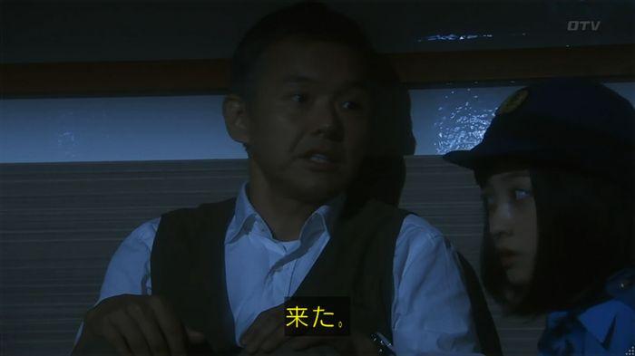 いきもの係 3話のキャプ643