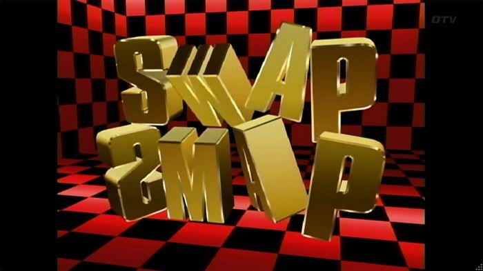 SMAP×SMAP最終回のキャプ337
