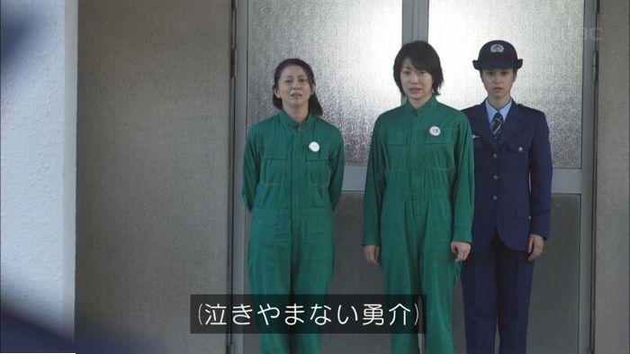 監獄のお姫さま 5話のキャプ629