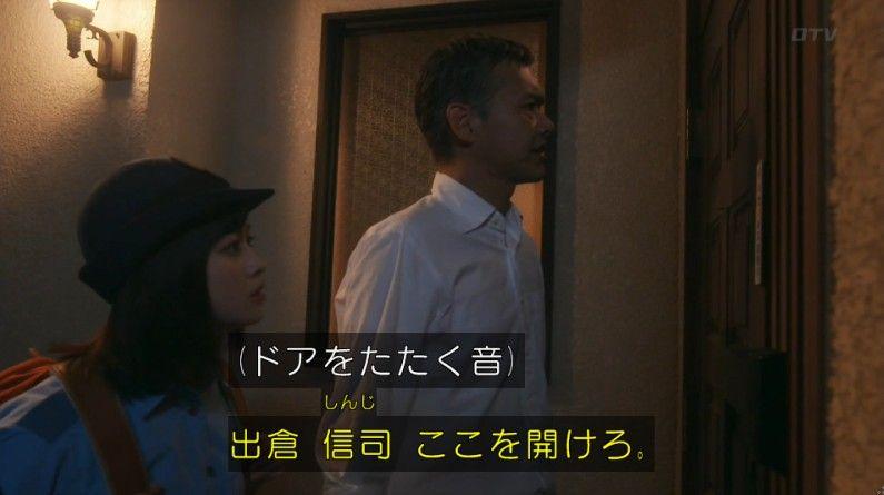 いきもの係 4話のキャプ671