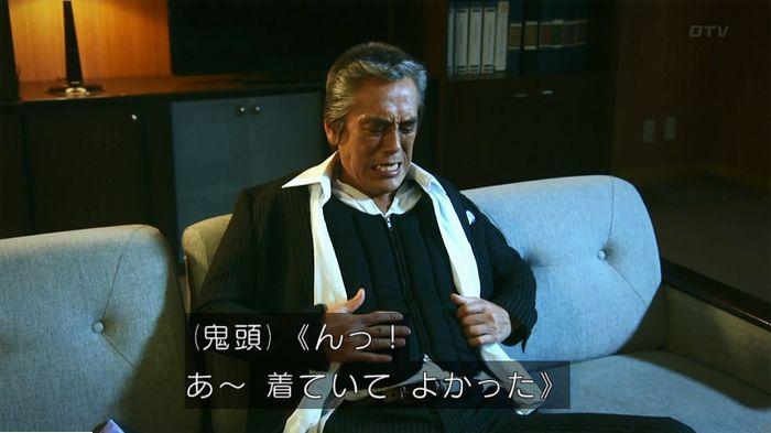 警視庁いきもの係 最終話のキャプ25