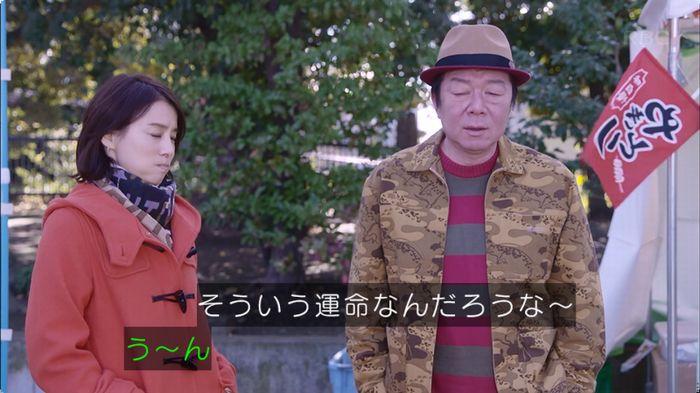 逃げ恥 最終話のキャプ146
