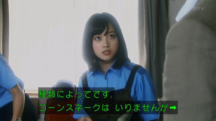 いきもの係 3話のキャプ215