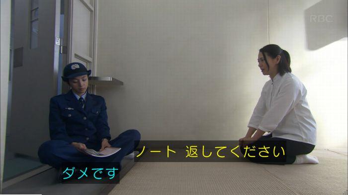 監獄のお姫さま 8話のキャプ187