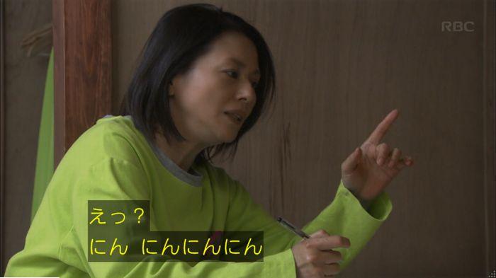 監獄のお姫さま 4話のキャプ160