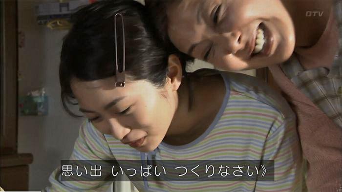 ウツボカズラの夢5話のキャプ380