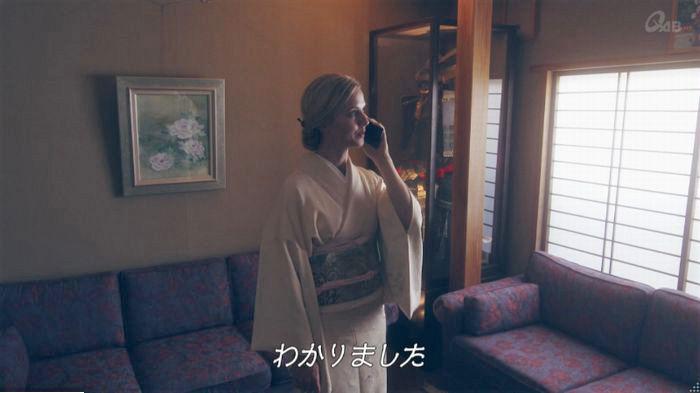家政夫のミタゾノ7話のキャプ269