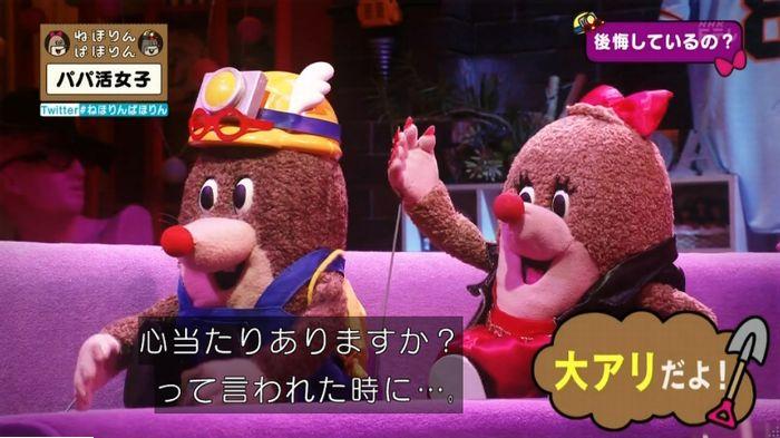 ねほりんぱほりんのキャプ341
