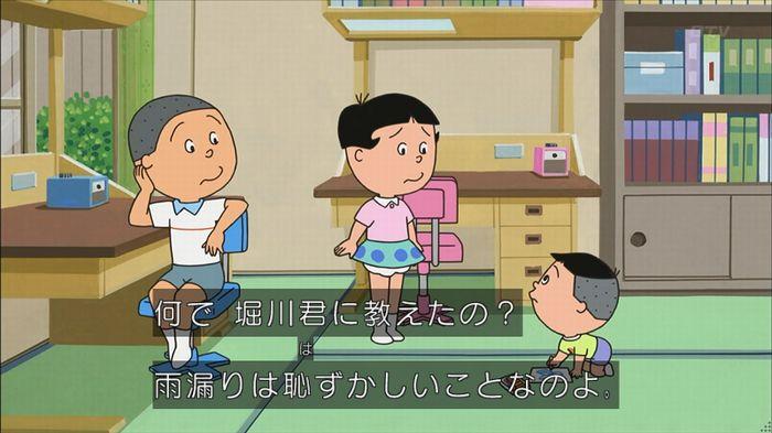 サザエさん堀川君のキャプ40