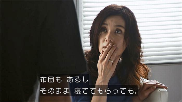 ウツボカズラの夢7話のキャプ124