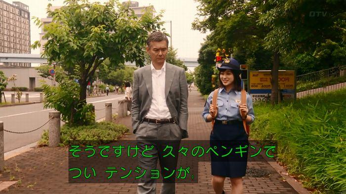いきもの係 2話のキャプ362