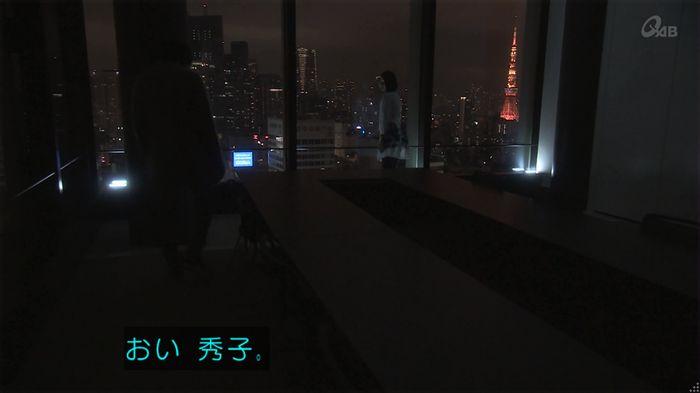 奪い愛 5話のキャプ769